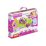 Конструктор серии Inventor Princess 15 в 1, IG15, отзывы
