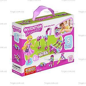 Конструктор серии Inventor Princess 5 в 1, IG05