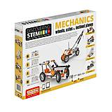 Конструктор серии STEM «Механика: колеса, оси и наклонные плоскости», STEM02