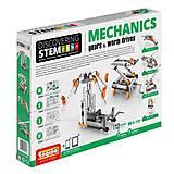 Конструктор серии STEM «Механика: шестерни и червячная передача», STEM05
