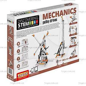 Конструктор серии STEM «Механика: шкивы», STEM03