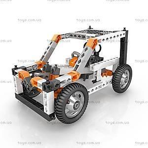 Конструктор серии STEM «Законы Ньютона: инерция, движущая сила, энергия», STEM07, toys.com.ua