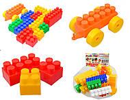 Детский конструктор «Сетка», 43 элемента, 5030