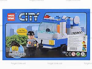 Детский конструктор «СITY» транспорт, 85003, купить