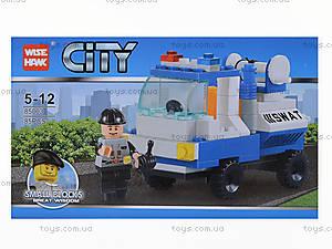 Детский конструктор «СITY» транспорт, 85003, отзывы