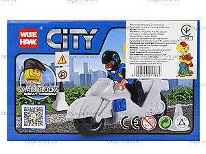 Конструктор для детей «Транспорт», 16 деталей, 81000, купить