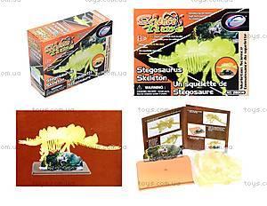 Игрушка-конструктор «Стегозавр», 28208-EC