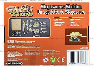 Игрушка-конструктор «Стегозавр», 28208-EC, цена