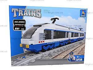 Конструктор «Скоростной поезд», 25903, toys.com.ua