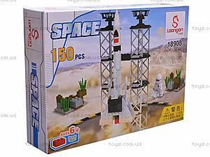 Конструктор Space «Ракета», 18908