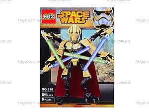 Конструктор Space Wars, 66 деталей, 516, отзывы