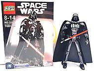 Конструктор «Space Wars: Дарт Вейдер» 168 деталей, 326, отзывы