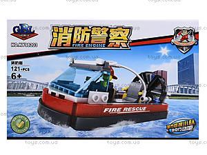 Конструктор «Спасательный катер», 121 элемент, KY98203, отзывы
