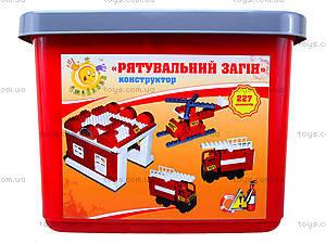 Конструктор «Спасательный отряд», 01388812, купить