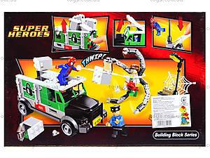 Конструктор для детей Spiderman, 236 деталей, 10239, купить