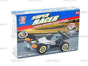 Конструктор «Спортивное авто», 9640-9643