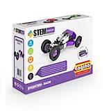 Конструктор «Спортивные автомобили: гоночный», SH33