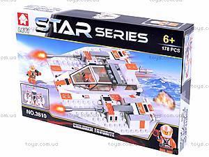 Конструктор Star «Истребитель», 3810
