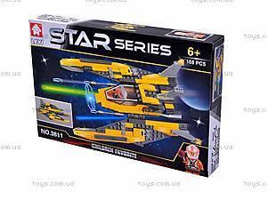 Конструктор Star «Космический корабль», 3811