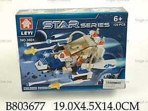 Конструктор Star «Межзвездный истребитель», 3801