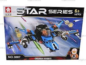 Конструктор STAR «Самолет», 3807, цена