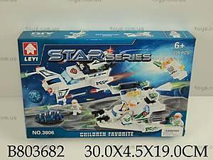 Конструктор Star «Самолет-истребитель», 3806