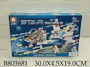 Конструктор Star «Самолет-штурмовик», 3805
