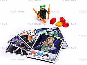 Конструктор «Космические воины», 10 видов, 9487, магазин игрушек