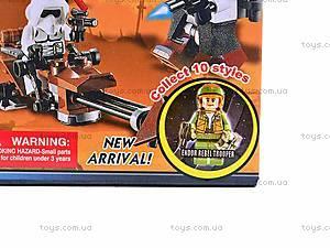 Конструктор «Космические воины», 10 видов, 9487, toys