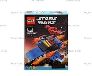 Детский конструктор Star Wars, 56 деталей, 88042, купить