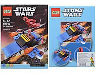 Детский конструктор Star Wars, 56 деталей, 88042, тойс ком юа