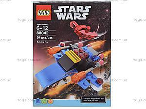 Детский конструктор Star Wars, 56 деталей, 88042, цена