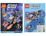 Конструктор Star Wars, 77 деталей, 88037, отзывы