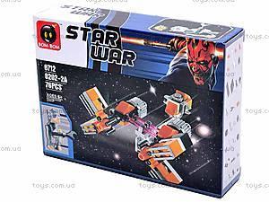 Конструктор детский «Космические баталии», 8202-1A-6A, игрушки