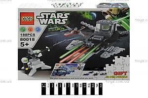 Конструктор Star Wars «Галактическое сражение», 271 деталь, 80018