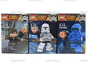 Конструктор Star Wars «Любимые персонажи», SX100, цена