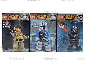 Конструктор Star Wars «Любимые персонажи», SX100, игрушки
