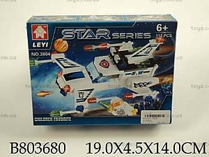 Конструктор Star «Звездолет», 3804
