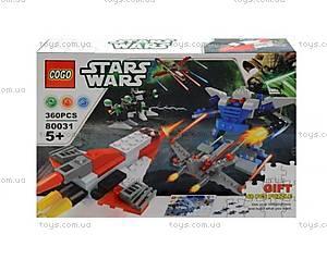 Конструктор Star Wars, 360 деталей, 80031