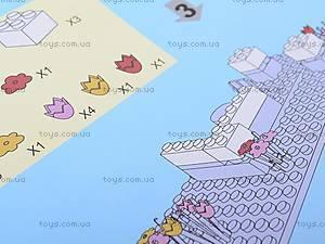 Конструктор «Страна чудес», 110 деталей, 24413, игрушки