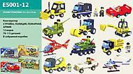 Конструктор «Стройка, Полиция, Пожарная, Армия», E5001-12, фото