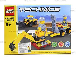 Детский конструктор «Строительная техника», 112 деталей, 60006, купить