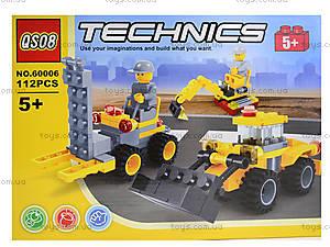 Детский конструктор «Строительная техника», 112 деталей, 60006, отзывы