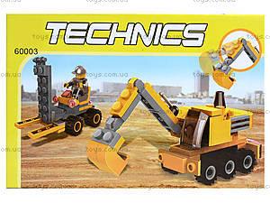 Конструктор для детей «Строительная техника»,119 деталей, 60003, купить