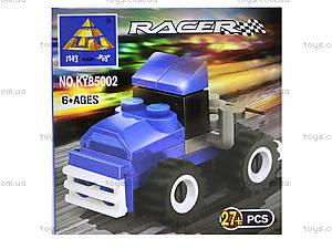 Конструктор для детей Raser, 27 деталей, KY85002, отзывы