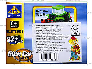Детский конструктор «Фермерская техника», KY89001, купить