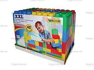 Конструктор строительный XXL, 45 элементов, 37510