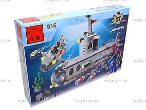 Конструктор «Субмарина», 816