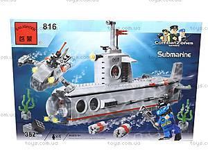 Конструктор «Субмарина», 816, игрушки