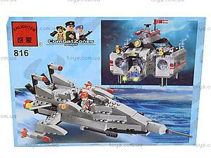 Конструктор «Субмарина», 816, детские игрушки